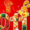 Rabbit Bells for new year ????????
