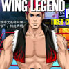 WING-LEGEND PLUS� TIGER CHAPTER
